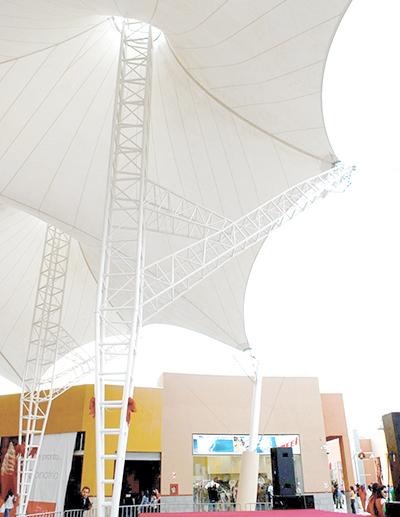 Mall Aventura Plaza La Libertad y Callao